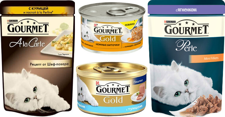 Gourmet корм для кошек