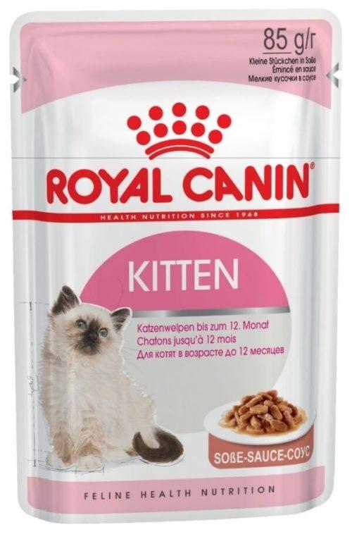Роял Канин для маленьких котят